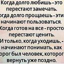 Фото Инна, Светловодск, 51 год - добавлено 4 июля 2019