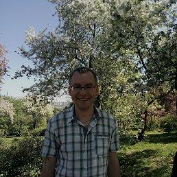 Михаил, 42 года, Борисполь