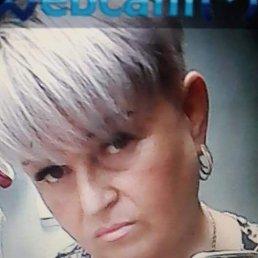 Зоя, Горишние Плавни, 55 лет