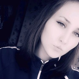 София, Тюмень, 21 год