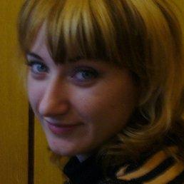 Ирина, 38 лет, Ожерелье