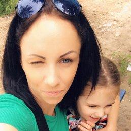 Анастасия, 30 лет, Запорожье