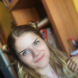 Полина, 20 лет, Псков