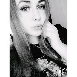Александра, 23 года, Белогорск