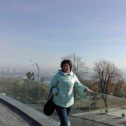 Наталья, 45 лет, Черкассы