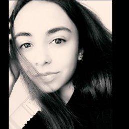Диана, 18 лет, Ульяновск