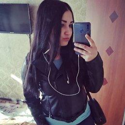 Ангелина, 21 год, Сочи