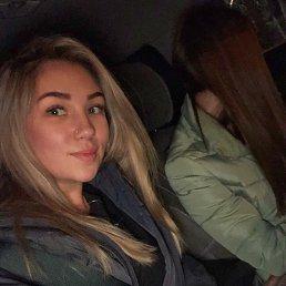 Мария, 24 года, Каменск-Уральский