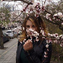 Алина, 17 лет, Владивосток