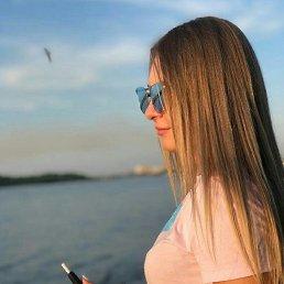 Ангелина, 29 лет, Нижний Новгород