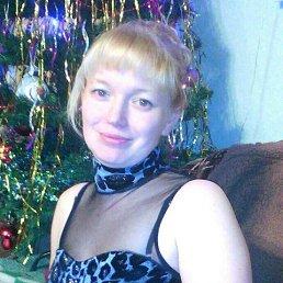 Анна, 37 лет, Кострома