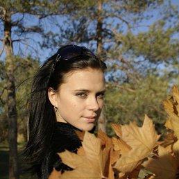 Алена, 33 года, Тольятти