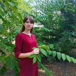 Мария, 16 лет, Астрахань