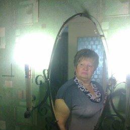 Татьяна, 64 года, Молодогвардейск