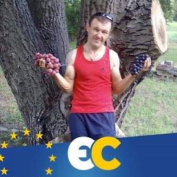 Евгений, 39 лет, Богдановка