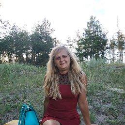 Елена, 43 года, Селидово