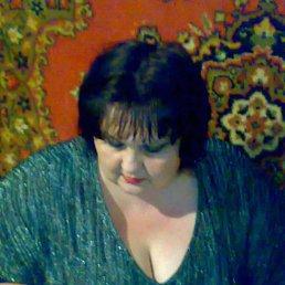 Татьяна, 45 лет, Борисполь