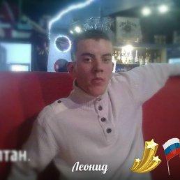 Леонид, 26 лет, Мариинск