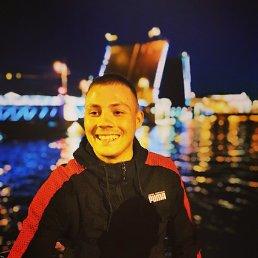 Илья, 24 года, Мирный