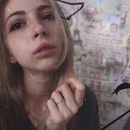 Юля, 17 лет, Железнодорожный