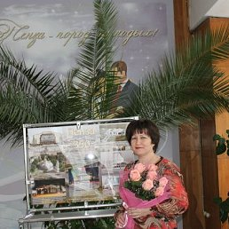 Татьяна, , Чебоксары
