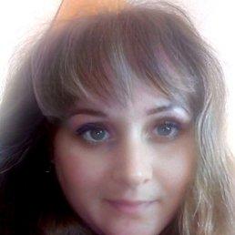 Марина, 30 лет, Ставрополь