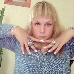 ВИКТОРИЯ НАМБА ВАН, 33 года, Тверь