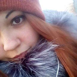 Лиза, 19 лет, Егорьевск