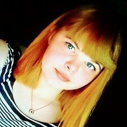 Лиза, 18 лет, Кемерово