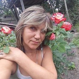 ....Лана, Борисполь, 46 лет