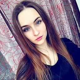 Евгения, 25 лет, Зеленогорский