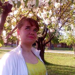 Юлия, 24 года, Кривой Рог