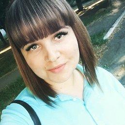 Natali, 24 года, Першотравенск