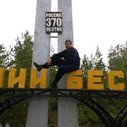 Пётр, 33 года, Копейск
