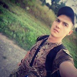 Дмитрий, , Курахово
