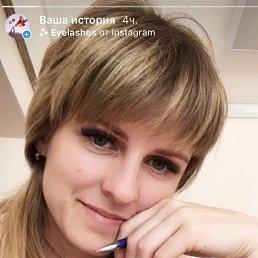 Ольга, 28 лет, Раменское