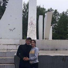 Вероника, 25 лет, Хабаровск