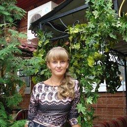 Екатерина, 29 лет, Ульяновск