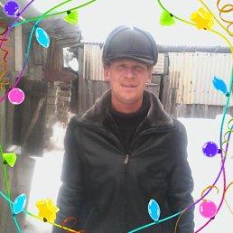Александр, 44 года, Далматово