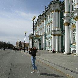 Яна, 20 лет, Каменское