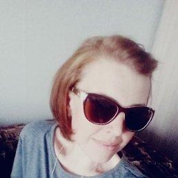 Татьяна, 34 года, Великий Новгород