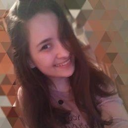 Полина, 21 год, Казань