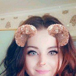 Екатерина, 23 года, Стаханов