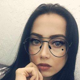 Наталья, 23 года, Тюмень