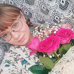 Дарья, 21 год, Каменск-Уральский