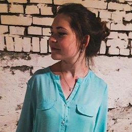 Ника, 19 лет, Воронеж
