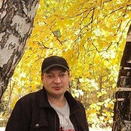 Ринат, 35 лет, Иркутск