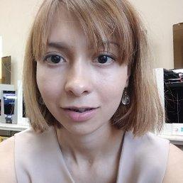 Диана, 27 лет, Казань