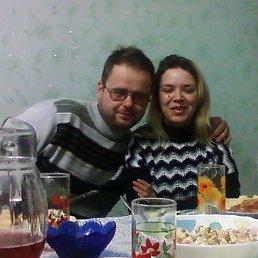 Геннадий, 35 лет, Первомайск