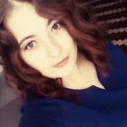 Каролина, 20 лет, Лисичанск